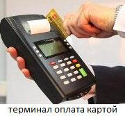 Заказ такси Альфа-Спутник